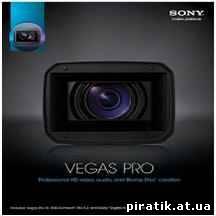 Sony Vegas Pro 12 Crack Keygen. MyLanViewer 4.16.9 Crack Key.