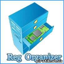 Reg Organizer 4.22 Beta 2 - это многофункциональная программа для чистки ре
