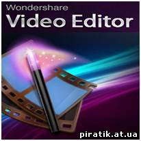 Mirillis Action 1.15.2 Crack Wondershare Video Editor 3.5.1.0. Смотрит