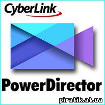 CyberLink PowerDirector 13 Ultimate 13.0.2907.0 Patch Keygen. Просмотров.