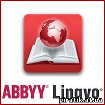Download Free Lingvo X6 Professional 16.2.2.64 Crack Keyfrom our site ac